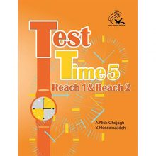 test-time5