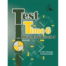 test time6 ( reach3 & reach4 )
